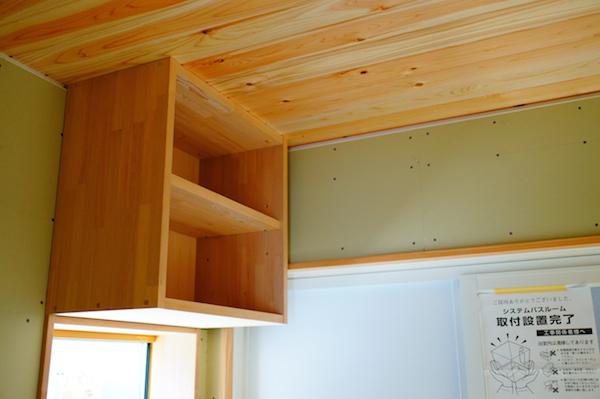 洗面脱衣所造作家具棚