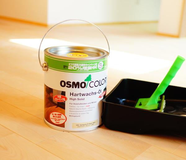 無垢床フローリングのワックス塗料はオスモクリアー!