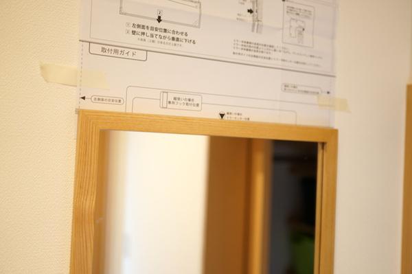 玄関 鏡 無印良品