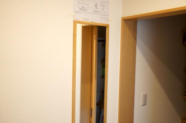 無印 壁につける家具