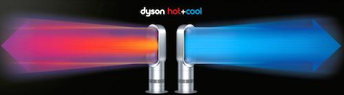 Dyson 最新のファンヒーター
