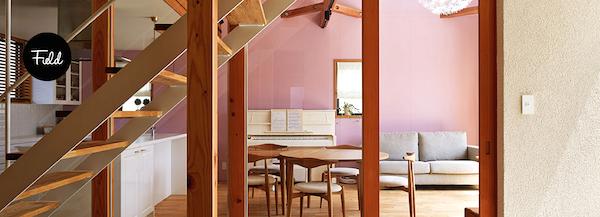 名古屋市の住宅設計事務所 フィールド