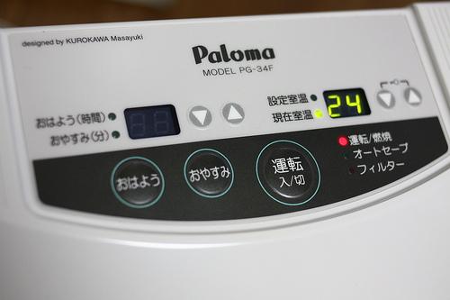 ガスファンヒーターのガス代はエアコンと灯油ストーブより燃費高い!?