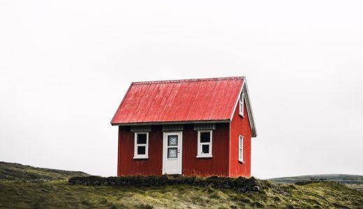 「空き家譲ります」無償で譲渡できる?固定資産税いくら?控除や補助金は?