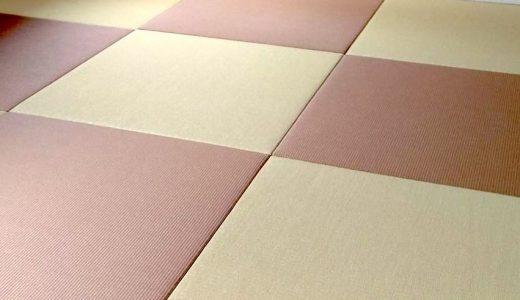 琉球畳の色で人気なのは?色褪せするのは黒?カラーの組み合わせが悩みどころ。
