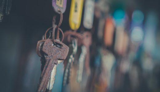 電子錠は玄関に後付け取付できる?知りたい費用と安全性。停電時大丈夫?